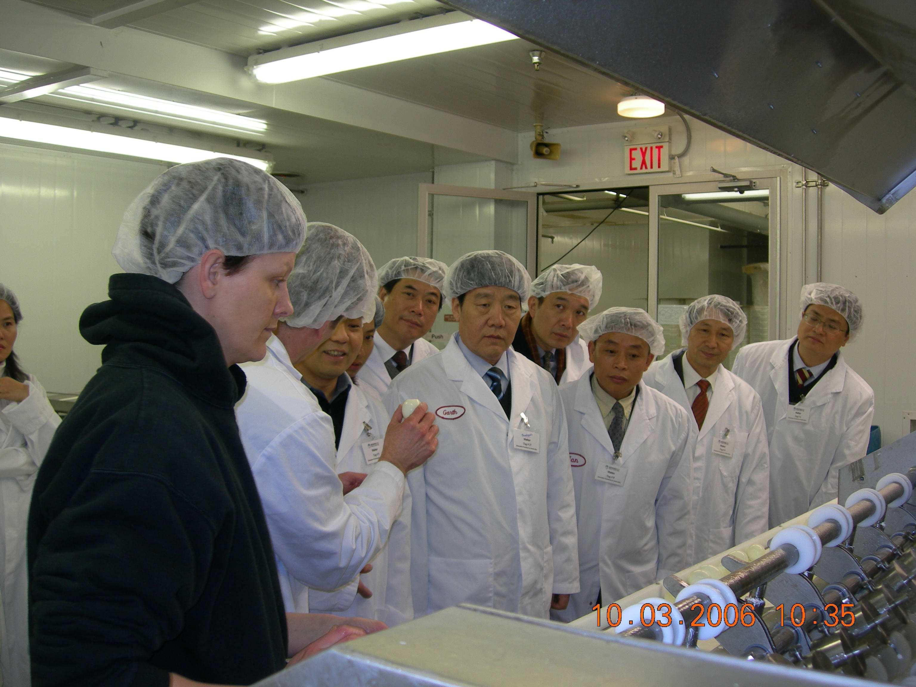 2006.03.10自治区政协主席马铁山带队在加拿大考察所合作项目