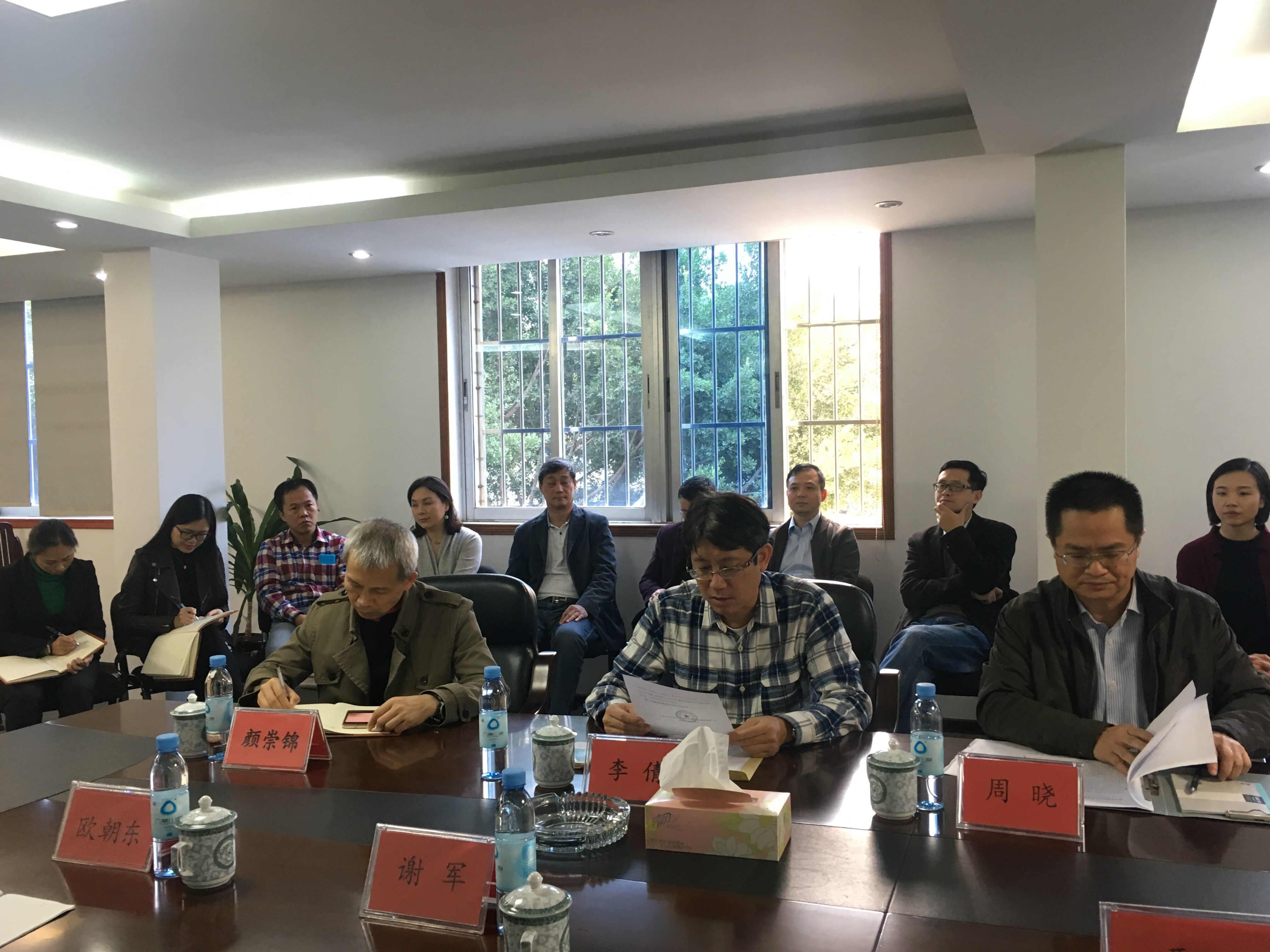 2016.12.15广西国宏集团总经理李倩带队到我所指导工作